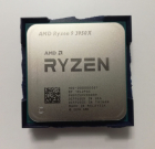 CPU AMD Ryzen 9 3950X OEM, AM4, 100-000000051 (100-000000051)