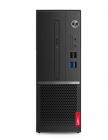 Персональный компьютер Lenovo V530s-07ICB SFF i5-8400, 4GB, 256GB M.2 SSD OPAL, Intel HD, DVD±RW, No Wi-Fi, USB KB&Mouse .... (10TX000XRU)