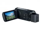 LEGRIA HF R88 черный, 3.28Mpx, zoсom 32x, звук 5.1, оптическая стаб., экран 3.0'' сенсорный, 8GB, Wi-Fi/ NFC, 1920x1080/ .... (1959C002)