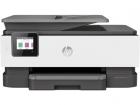 Стуйное многофункциональное устройство HP OfficeJet Pro 8023 All-in-One (1KR64B#A80)
