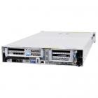 Серверная платформа SERVER Q72D-2U WO CPU/ HDD/ RAM W/ 4 NVME (1S7DZZZ0STC)