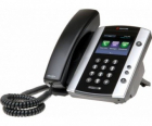 VVX 500 12-line Business Media Phone with factory disabled media encryption for Russia. POE. Ships without power supply. (2200-44500-114)