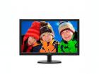 """Монитор 21,5"""" Philips 223V5LSB 1920x1080 TN LED 16:9 5ms VGA 10M:1 170/160 250cd Glossy-Black"""