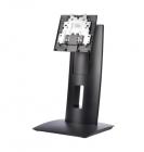 Подставка HP ProOne 400 G3 Adjustable Height Stand (2GU07AA)