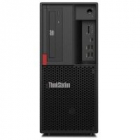 Рабочая станция Lenovo ThinkStation P330 Tower C246 400W, I7-9700(3.0G, 8C), 2x8GB DDR4 2666 nECC UDIMM, 1x256GB SSD M.2 .... (30CY0029RU)