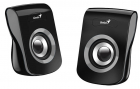 Акустическая система Genius Speaker System SP-Q180, 2.0, 6W(RMS), USB, Grey (31730026400)