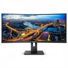 """Монитор 34"""" Philips 346B1C изогнутый 3440x1440 100Гц VA W-LED 21:9 5ms(GtG) HDMI DP USB-C USB-B 4*USB3.2 RJ45 80M:1 3000 .... (346B1C/ 00)"""