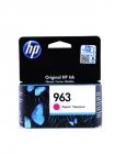 Картридж HP 963 Magenta Original Ink Cartridge (3JA24AE#BGX)
