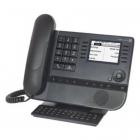 8039s INT Premium Deskphone Moon Grey, 4 grey level display, white backlight, Handsfree, Comfort handset, Magnetic alpha .... (3MG27219WW)