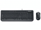 Клавиатура+мышь 3J2-00015 (3J2-00015)
