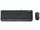 Клавиатура+мышь 3J2-00015