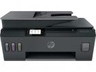 Многофункциональное устройство HP Smart Tank 530 AiO Printer (p/ c/ s, A4, 4800x1200dpi, CISS, 11(5)ppm, 1tray 100, ADF .... (4SB24A#A82)