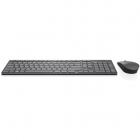 Клавиатура и мышь Lenovo Professional Ultraslim Wireless Combo Keyboard and Mouse- Russian/ Cyrillic ( 1 x 2.4 GHz nano .... (4X30T25796)
