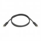 Кабель Lenovo Thunderbolt 3 Cable 0.7m (4X90U90617)