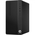 Персональный компьютер + монитор HP DT PRO MT Core i3-7100/ 4GB / 1TB DVD-WR / 1yw / kbd / USBmouse / Sea and Rail, Free .... (4CZ69EA#ACB)