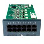 IPO IP500v2 COMBO CARD ATM V2 (700504556)