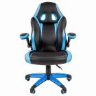 Офисное кресло Chairman game 15 Россия экопремиум черный/ голубой (7022779)