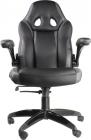 Офисное кресло Chairman game 15 Россия экопремиум черный/ серый (7022780)