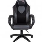 Офисное кресло Chairman game 17 Россия экопремиум черный/ серый (7024558)