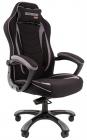 Кресло Офисное кресло Chairman game 28 Россия черный/ серый (7059199)