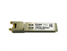 Модуль D-Link SFP Transceiver with 1 1000Base-T port.Copper transceiver (up to 100m), 3.3V power.D-LinkCopper transceive .... (712/ A1A)