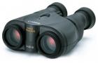 Бинокль 8x25 IS (оптическая стабилизация) (7562A019)