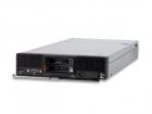 Управляющий сервер Flex System Manager, 4x EM09 8Gb (2x4Gb) DDR3, 3767 1Tb 7.2K 2.5'' SATA HDD, 2x 1771 200 Gb 1.8'' SAT .... (7955-01M_068585B)