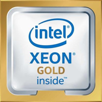 Процессор ThinkSystem SR650 Intel Xeon Gold 6130 16C 125W 2.1GHz Processor Option Kit (7XG7A05587)