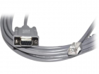 Кабель к сканеру Datalogic Cable 3200/ 3300, RS-232, DB9 S, External Power, 4.5m/ 15 ft (8-0730-54) (8-0730-54)