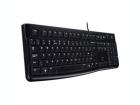 Клавиатура 920-002522 (920-002522)