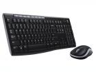 Клавиатура+мышь 920-004518 (920-004518)