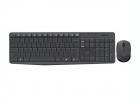 Клавиатура+мышь 920-007948 (920-007948)