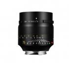 "Линза Lens, 12mm, F/ 1.8, 2/ 3"" Format, Megapixel, w/ Locks, M25.5 x 0.5mm Filter Thread (933-58-001)"