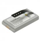 Аккумулятор STANDARD BATTERY FOR MEMOR X3 (94ACC0083)