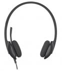Гарнитура Logitech Headset H340, Stereo, USB, [981-000475] (981-000475) (981-000475)
