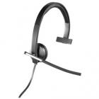 Гарнитура Logitech H650e Mono (USB, элементы управления на кабеле, кабель 1.8м, чехол в комплекте) (981-000514)