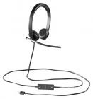 Гарнитура Logitech H650e Stereo (USB, элементы управления на кабеле, кабель 1.8м, чехол в комплекте) (981-000519)