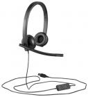 Гарнитура Logitech H570e Stereo (USB, элементы управления на кабеле, кабель 2.1м) (981-000575)