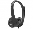Гарнитура Logitech Wired USB headset with Microphone (5 штук в упаковке, BLACK, USB, модель A-00078) (991-000267)
