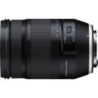 Объектив 35-150mm F/ 2.8-4 Di VC OSD для Nikon (в комплекте с блендой) (A043N)