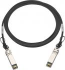 Кабель QNAP CAB-DAC50M-SFPP-DEC02 SFP+ 10GbE twinaxial direct attach cable, 5.0M (CAB-DAC50M-SFPP-DEC02)