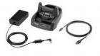 Однослотовый крэдл Zebra Single Slot Cradle Kit INTL. Kit includes: Single Slot Cradle CRD5500-1000UR, Power Supply and .... (CRD5500-101UES)