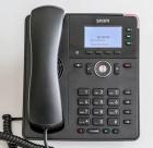 Ip телефон SNOM Global 717 Desk Telephone Black (D717)