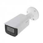 Видеокамера IP Уличная цилиндрическая 2Mп Видеокамера IP Уличная цилиндрическая 2Mп (DH-IPC-HFW2231TP-ZS)
