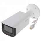 Видеокамера IP Уличная цилиндрическая 4Mп CMOS вариофокальный объектив 2, 7-13, 5мм сжатие H.265+/ H.265/ H.264+/ H.264 разре .... (DH-IPC-HFW2431TP-VFS)
