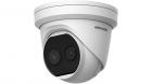 Камера Hikvision DS-2TD1217B-6/ PA Тепловиз.: 160 120;Объектив: 6 мм;Угол обзора, по вертикали: 2518.7°;Оптич.: 2688 152 .... (DS-2TD1217B-6/ PA)
