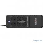 ЭКСПЕРТ, Ожидание (оффлайн), 450 ВА / 270 Вт, Tower, Schuko, LED, USB, USB (EX45102)