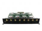 Модуль расширения Yeastar GM8 на 8 GSM-каналов (для TG1600), шт (GM8) (GM8)