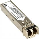 Трансивер Aruba 1G SFP LC SX 500m MMF XCVR (J4858D) (J4858D)