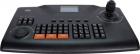 Пульт с джойстиком UNV KB-1100 Network Control Keyboard (KB-1100)